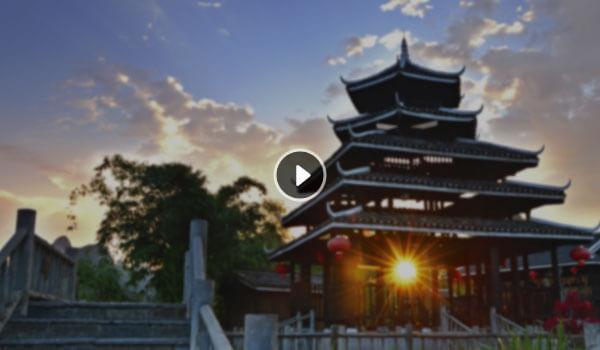 世外桃源景区宣传片
